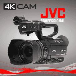 <b>JVC GY-HM250 4K Professional Camcorder</b>